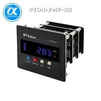 [Pion] PION-PMF-RS / 전력제어기 판넬미러 / SCR Unit 판넬미러