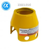 [슈나이더] ZBZ1605 / 스위치 부속품 / yellow 금속 Ø40 mushroom head guard / 하모니 XB5&XB4