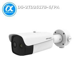 [HIKVISION]DS-2TD2617B-6/PA ,KC인증열화상카메라,발열감지,학교열화상카메라,측정오차 ±0.5℃,160x120 픽셀,하이크비전열화상카메라