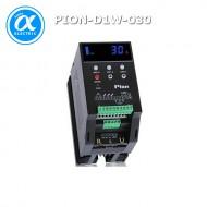 [Pion]PION-D1W-030 /전력제어기/SCR Unit/단상 30A 220V~440V