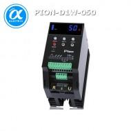 [Pion]PION-D1W-050 /전력제어기/SCR Unit/단상 50A 220V~440V
