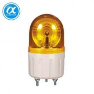 [큐라이트] S60LR / 소형경고등 / Ø60 LED 반사경 회전 경고등