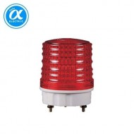 [큐라이트] S50L /초소형경고등/Ø50 LED 점등/점멸 표시등