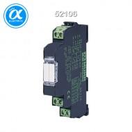 [무어] 52106 / 릴레이 모듈 / MIRO 12.4 24V-2S OUTPUT RELAY / IN: 24 VAC/DC - OUT: 250 VAC/DC / 6 A / 2 N/O contact - 12,4 mm screw-type terminal