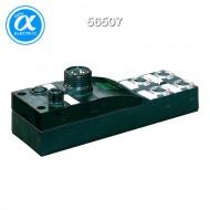 [무어] 56507 / Cube67/버스노드 / CUBE67 BUS NODES / DeviceNet / Cube67 BN-DN