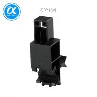 [무어] 57191 / Cube20S/액세서리 / CUBE20S ACCESSORY / Shield bus bracket (PU:10) / 검정색 플라스틱 / [구매단위 10개]