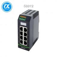 [무어] 58812 / 스위치/Unmanaged Switch / Xelity 8TX Unmanaged Switch 8 Port 100Mbit / 8× RJ45 포트(100M비트) - unmanaged 스위치
