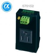 [무어] 676152 / 전원 콘센트 - 미국 표준(NEMA) / MSVD POWER SOCKET NEMA WITH LED / Mounting rail