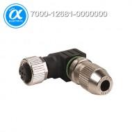 [무어] 7000-12681-0000000 / 커넥터/Signal / MOSA M12 FEMALE 90° FIELD-WIREABLE (IDC) / 4-pol. 0.25…0.5mm²