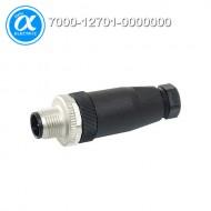 [무어] 7000-12701-0000000 / 커넥터/Signal / M12 MALE 0° WIREABLE SCREW TERM. / 4-pol. max.0,75mm² 4-6mm