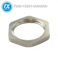 [무어] 7000-13581-0000000 / 플랜지 커넥터/액세서리 / HEXAGONAL NUT M16X 1.5 FOR FLANGE PLUG / 플랜지 플러그용 M16 육각 너트