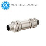 [무어] 7000-14005-0000000 / 커넥터/Data / M12 MALE 0° B CODED SHIELDED WIREABLE SCREW TERM. / 2 POLE max. 0.75mm² 6-8mm PROFIBUS