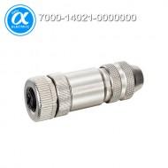 [무어] 7000-14021-0000000 / 커넥터/Data / M12 FEMALE 0° B CODED SHIELDED WIREABLE SCREW TERM. / 5 POLE max. 0.75mm² 6-8mm PROFIBUS