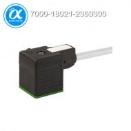 [무어] 7000-18021-2360300 / 밸브 커넥터+케이블 / MSUD VALVE PLUG FORM A 18MM / PUR 3X0.75 GRAY, UL/CSA, drag ch 3m