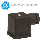 [무어] 7000-29415-0000000 / 밸브 커넥터 / SVS ECO VALVE PLUG FORM A 18MM 250V / 3+PE field-wireable M20x1,5