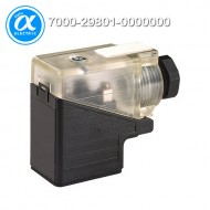 [무어] 7000-29801-0000000 / 밸브 커넥터 / SVS VALVE PLUG FORM BI 11MM FIELD-WIREABLE / 24V LED+Z-Diode M16x1.5 / 24 V AC ±20% / DC ±25%