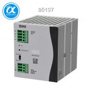 [무어] 85137 / DC 파워서플라이 / ECO-RAIL-2 POWER SUPPLY 1-PHASE, / IN: 90 ... 132 VAC / 173 … 264 VAC OUT: 24V/20ADC