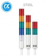 [큐라이트] ST56L / 시그널 타워램프(Ø56) / Pole 취부형 / 외경 56mm LED 점등/점멸형 타워램프 / Max.90dB 부저음 고정형(선택 사양)