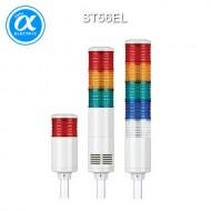 [큐라이트] ST56EL / 시그널 타워램프(Ø56) / Pole 취부형 / 외경 56mm LED 점등/점멸형 타워램프 / Max.90dB 부저음 고정형(선택 사양)