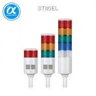 [큐라이트] ST80EL / 시그널 타워램프(Ø80) / Pole 취부형 / 외경 80mm LED 점등/점멸형 타워램프 / Max.90dB 부저음 고정형(선택 사양)