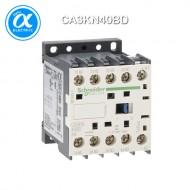 [슈나이더] CA3KN40BD / Control Relay / 보조계전기 TeSys K - CA3-K - 4NO - 순시형 - 10A - 코일 24V DC