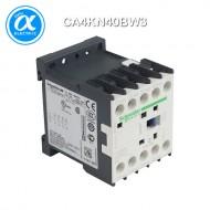 [슈나이더] CA4KN40BW3 / Control Relay / 보조계전기 TeSys K - CA4-K - 4NO - 순시형 - 10A - 코일 24V DC