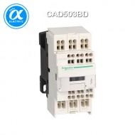 [슈나이더] CAD503BD / Control Relay / 보조계전기 TeSys D - CAD-503 - 5NO - <= 690V - 코일 24V DC / 스프링 터미널 / [구매단위 240개]