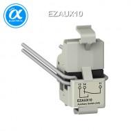 [슈나이더]EZAUX10 /EasyPact EZC 부속품/EZC100용 보조접점