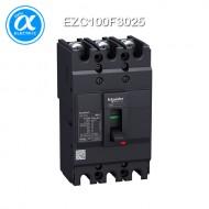 [슈나이더] EZC100F3025 / 배선용차단기(MCCB) / Easypact EZC100F / MCCB / TMD - 25 A - 3P3D