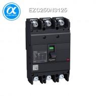 [슈나이더]EZC250N3125 /배선용차단기(MCCB)/EasyPact EZC