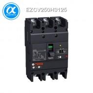[슈나이더] EZCV250H3125 / 누전차단기(ELCB) / Easypact EZCV250H / ELCB / TMD - 125A - 3P3D / [구매단위 8개]