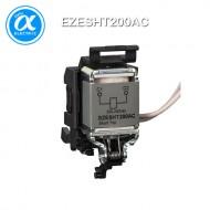 [슈나이더]EZESHT200AC /EasyPact EZC 부속품/EZC250용 전압트립(AC200~240V)