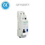 [슈나이더] GF1620F7 / 전자접촉기(MC) / TeSys GF 모듈형 접촉기 / impulse relay - TeSys GF - 16A - 2NO - 110V AC 50/60Hz 코일 / [구매단위 12개]