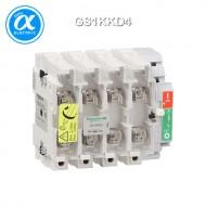[슈나이더] GS1KKD4 / 스위치 단로기 / 퓨즈 스위치 디스커넥터 / TeSys GS / Switch-disconnector-fuse / 4P - 125A - DIN 00