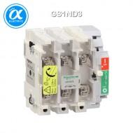 [슈나이더] GS1ND3 / 스위치 단로기 / 퓨즈 스위치 디스커넥터 / TeSys GS / Switch-disconnector-fuse / 3P - DIN - 250A