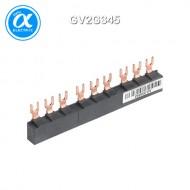 [슈나이더] GV2G345 / 모터보호용 / TeSys 차단기/접촉기 액세서리 / TeSys - Comb busbar / 3P 부스바 - 63A - 탭-오프 3개 - 45 mm 피치 - TeSys GV2/U/D/K용