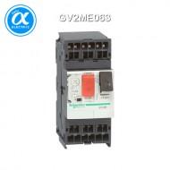 [슈나이더] GV2ME063 / 모터보호용 차단기 / 모터 회로 차단기 / TeSys GV2-ME / 1…1.6A - 3P 3d - 열동자기형 트립유닛 - 스프링 터미널