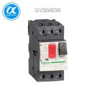 [슈나이더] GV2ME06 / 모터보호용차단기 / 모터 회로 차단기 / TeSys GV2-ME / 1…1.6A - 3P 3d - 열동자기형 트립유닛