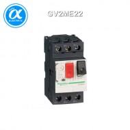 [슈나이더] GV2ME22 / 모터보호용차단기 / 모터 회로 차단기 / TeSys GV2-ME / 20…25A - 3P 3d - 열동자기형 트립유닛