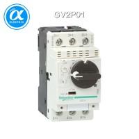 [슈나이더] GV2P01 / 모터보호용차단기 / 모터 회로 차단기 / TeSys GV2-P / 0.1...0.16A - 3P 3d - 열동자기형 트립유닛