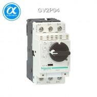 [슈나이더] GV2P04 / 모터보호용차단기 / 모터 회로 차단기 / TeSys GV2-P / 0.4…0.63A - 3P 3d - 열동자기형 트립유닛