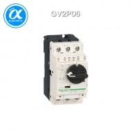 [슈나이더] GV2P06 / 모터보호용차단기 / 모터 회로 차단기 / TeSys GV2-P / 1…1.6A - 3P 3d - 열동자기형 트립유닛