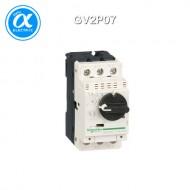 [슈나이더] GV2P07 / 모터보호용차단기 / 모터 회로 차단기 / TeSys GV2-P / 1.6…2.5A - 3P 3d - 열동자기형 트립유닛