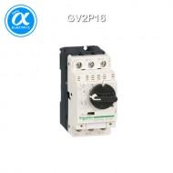 [슈나이더] GV2P16 / 모터보호용차단기 / 모터 회로 차단기 / TeSys GV2-P / 9…14A - 3P 3d - 열동자기형 트립유닛