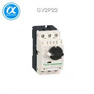 [슈나이더] GV2P22 / 모터보호용차단기 / 모터 회로 차단기 / TeSys GV2-P / 20…25A - 3P 3d - 열동자기형 트립유닛