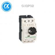 [슈나이더] GV2P32 / 모터보호용차단기 / 모터 회로 차단기 / TeSys GV2-P / 24…32A - 3P 3d - 열동자기형 트립유닛