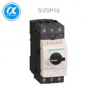 [슈나이더] GV3P18 / 모터보호용차단기 / 모터 회로 차단기 / TeSys GV3-P / 12…18 A - 3P 3d - 열동자기형 트립유닛 - Eeverlink lug