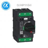 [슈나이더] GV4P115N / 모터보호용차단기 / 모터 회로 차단기 / TeSys GV4 / 115A 3P - 열동 전자식 차단기 - Eeverlink lug