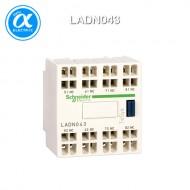 [슈나이더] LADN043 / 전자접촉기(MC) 액세서리 / TeSys 접촉기 부속품 / TeSys D, F / 보조 접점 블록 - 4NC - 스프링 터미널