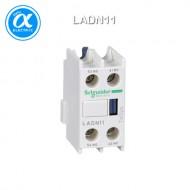 [슈나이더] LADN11 / 전자접촉기(MC) 액세서리 / TeSys 접촉기 부속품 / TeSys D, F / 보조 접점 블록 - 1NO + 1NC - 스크류  터미널